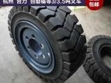 正新叉车实心轮胎3/3.5吨前轮28*9