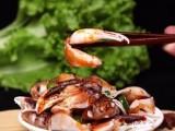 威海蟹蜜小海鲜加盟电话 加盟流程有些
