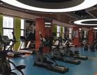 咸阳健身房西咸新区沣西新城投资公办大型健身房西部云谷云尚健身