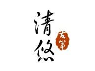 青云谱古筝年会表演 古筝培训班-清悠古筝