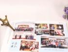 毕业二十周年聚会纪念册定制 知青 战友退伍总裁结业