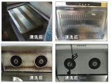 南阳油烟机油烟管道清洗 专业清洗大型商用油烟机