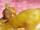 清蒸荷叶鸡的做法荷叶鸡腿加盟 卤菜熟食