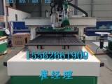 板式家具数控开料机生产线