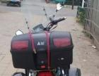 五羊本田摩托车