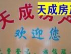 【天成急租】台北不夜城中装楼上下120平1600元