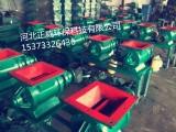 生产优质直连卸料器定制厂家-正威环保公司