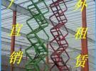 潍坊出租升降机有,寿光升降平台电话,安丘昌邑青州出租作业车