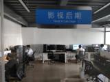 南京后期剪辑制作