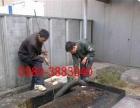 舟山高压清洗管道疏通-化粪池-隔油池清理-环卫抽粪