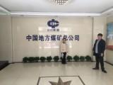 郑州市中原区保洁公司,专业商场物业保洁服务,写字楼保洁