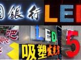 深圳南山区形象墙前台字 logo前台背景墙招牌广告制作