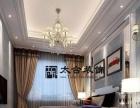 装修公司 专业时尚家装 别墅 免费量房+设计+报价
