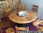 厂家直销:火焰鹅餐厅桌椅,醉鹅餐厅桌椅,农庄桌椅碳化木餐桌椅