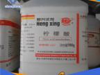 山东供应柠檬酸 分析纯AR500克
