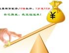 宁夏银川股票配资哪家利息低?