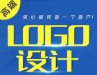 logo设计 原创公司商标设计卡通标志字体企业品牌