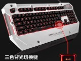 买就优惠 正品网际快车腹灵机械战甲高端网咖键盘 机械键盘 批发