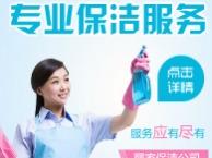 普陀区 家庭保洁 家庭家庭保洁 油烟机清洗 专业保洁公司