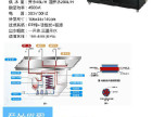 天津饮水平台商务饮水平台直饮机开水器商用纯水机商用净水器