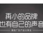 常德微商城 网站建设 微信朋友圈腾讯广告投放