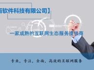 小程序,公众号托管,朋友圈广告-郑州百百软件科技有限公司