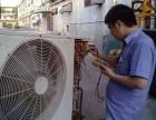 温州新城 学院路 空调移机拆装 家具拆装