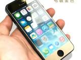 彩色钢化玻璃膜 iphone5s手机钢化膜屏幕保护贴膜苹果保护屏