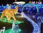 灯光造型出租 LED灯光展览 玫瑰花海出租 租赁