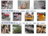 双鸭山直销厂家树枝木头粉碎机-家用小型树枝粉碎机