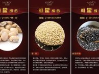 卡苏依高纤谷物膳食饼干产品具有保健效果吗