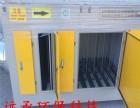 山东UV除异味空气净化器 等离子异味净化器