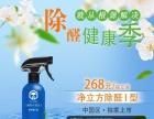 南京空气检测专业除甲醛除异味汽车去异味产品
