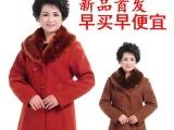 批发新款中老年冬装女装呢大衣防寒服一件