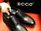 广州鹤山皮鞋工厂,专业生产中高档全真皮休闲男鞋,正装商务男鞋
