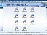 郑州GSP认证医疗器械软件 符合医疗器械58号文件软件