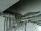 金华混凝土切割,承重墙切割,楼板切割,绳锯切割拆除