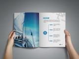沙井画册印刷 沙井画册设计 沙井名片印刷