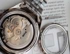 精修、保养手表,更换电池