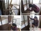 长沙门窗滑轮修理 长沙门窗的维修维护