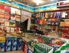 朝阳超市转让可住人可做饭烟酒茶叶店水果食品店转让A