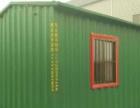 集装箱房、活动房、移动房、彩钢钢结构