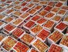 云南夏季草莓供应