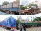 惠州往返长春货运专线 惠州到长春物流公司