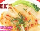 广东肠粉的制作过程与内容加盟 特色小吃