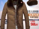 男士外套正品中年高档男式加厚羽绒服冬款2014新款品牌男装秋冬装