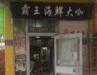 鼓东 湖东路公正新苑观风亭正对 酒楼餐饮 商业街卖场