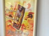 供应电梯框60*40电梯框,导视牌广告器材