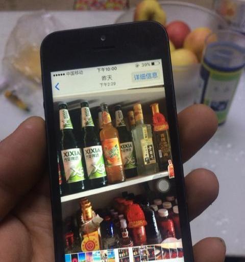 苹果5。350出售