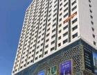 广安国际会展中心 写字楼 930平米